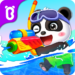 Baby Panda's Treasure Island MOD