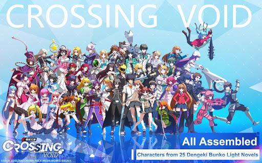 Dengeki Bunko Crossing Void mod screenshots 1