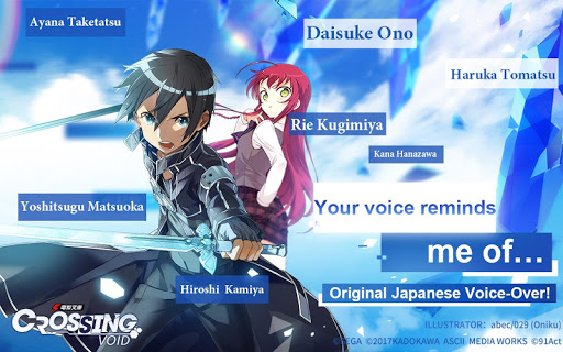 Dengeki Bunko Crossing Void mod screenshots 4