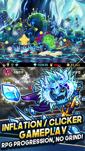 Endless Frontier – Online Idle RPG Game mod screenshots 3