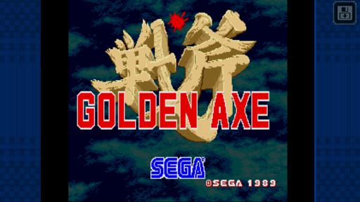 Golden Axe Classics mod screenshots 1