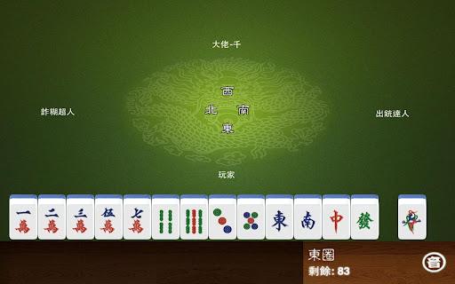 Hong Kong Mahjong Club mod screenshots 2