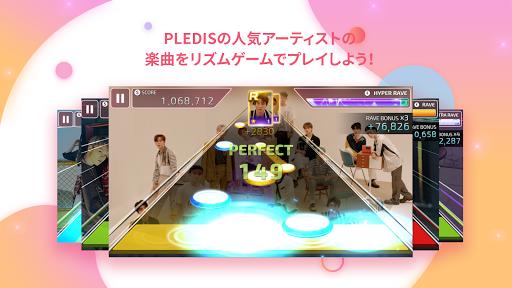 SUPERSTAR PLEDIS mod screenshots 5