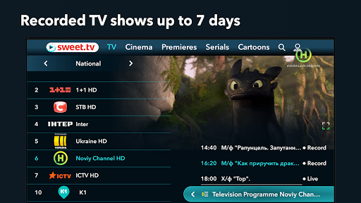 SWEET.TV for TV. 260 TV channels and TOP movies mod screenshots 4