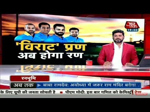 All India Live TV HD mod screenshots 3