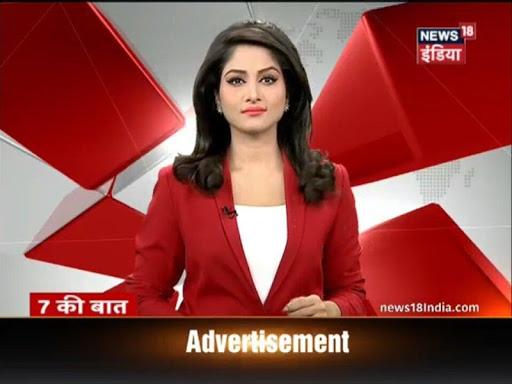 All India Live TV HD mod screenshots 4
