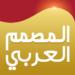 Arabic Designer – Write text on photo MOD