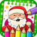Christmas Coloring Book MOD