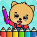 Coloring book for kids MOD