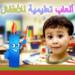 ألعاب تعليمية للأطفال  Kids IQ Arabic MOD