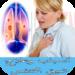 أسباب وعلاج ضيق التنفس MOD