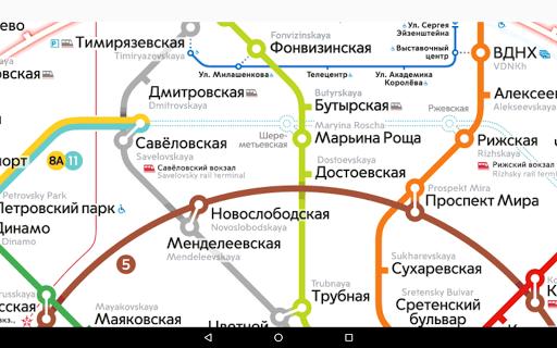 Moscow metro map mod screenshots 4