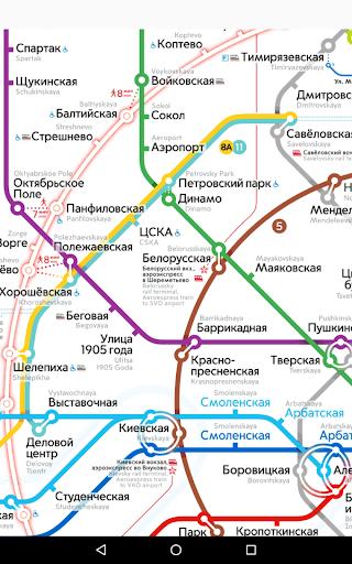 Moscow metro map mod screenshots 5