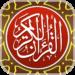 MyQuran Al Quran dan Terjemahan MOD