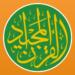 Quran Majeed – القران الكريم: Prayer Times & Athan MOD