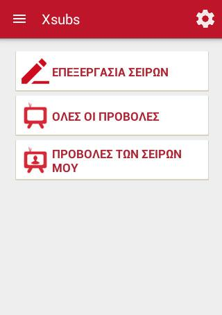 Xsubs mod screenshots 1