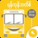 Yangon Bus (YBus) MOD