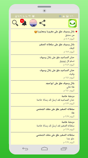 mod screenshots 2