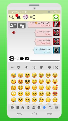 mod screenshots 4